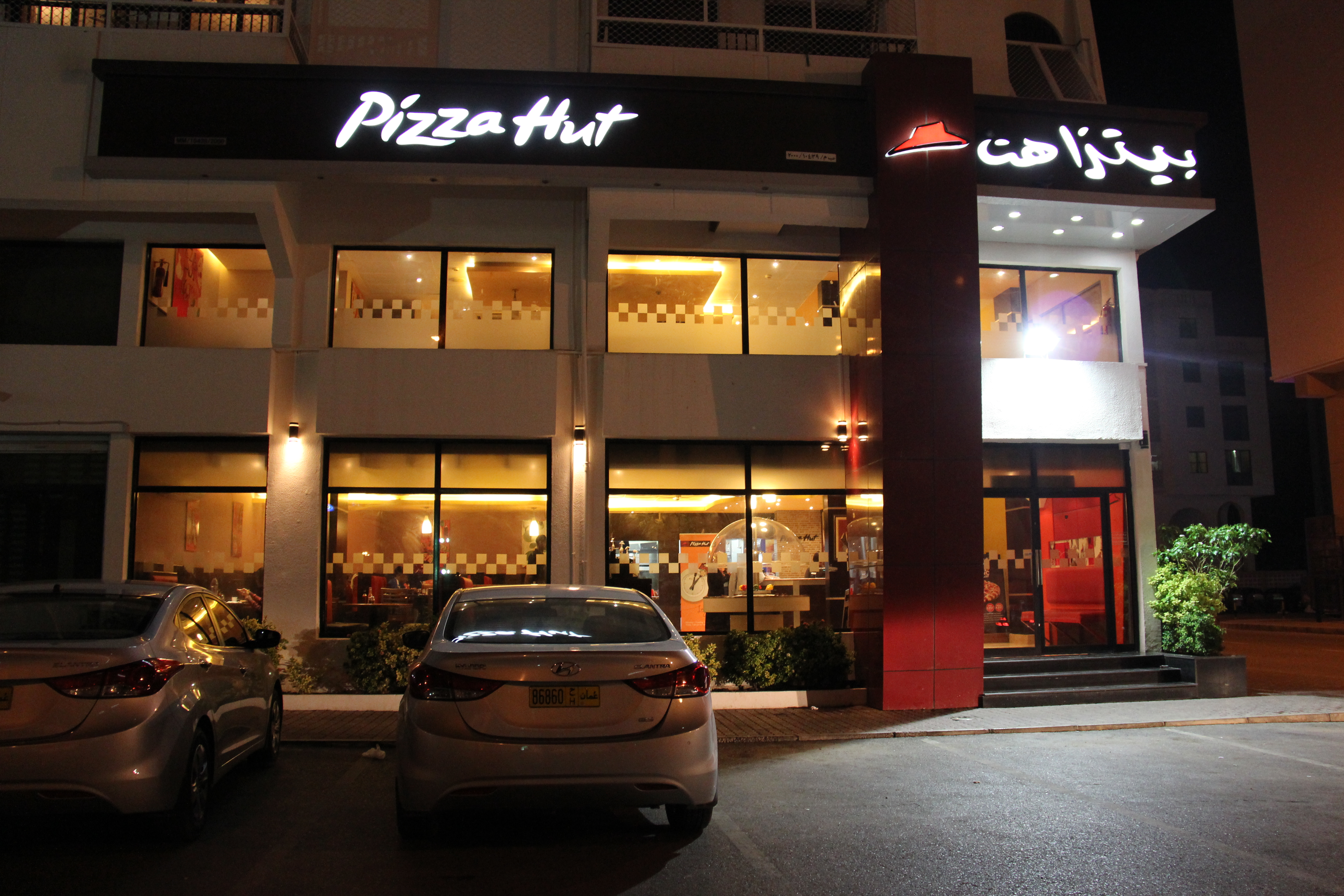 Pizza Hut Oman Happiness On My Plate